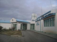 Hospital Local de Medida de Fuerza